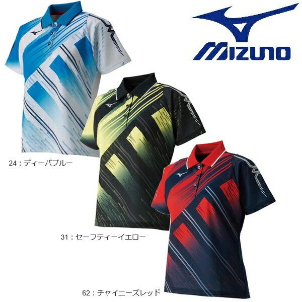 827b28a73f4b8 MIZUNO-ミズノ ウイメンズ/女性 半袖ゲームシャツ/ユニホーム/ポロシャツ テニス・ソフトテニス ...