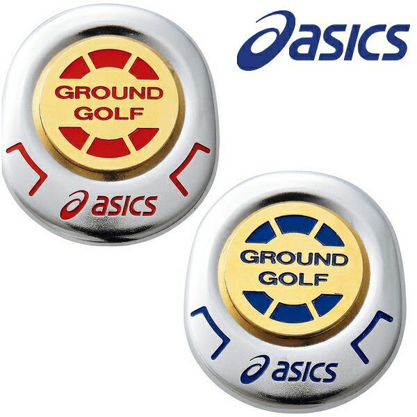 asicsアシックスグラウンドゴルフマーカーストッパーセットグランドゴルフ用品