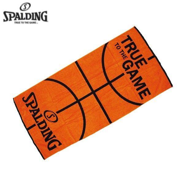 SPALDING スポルディング ベンチタオル バスケットボール
