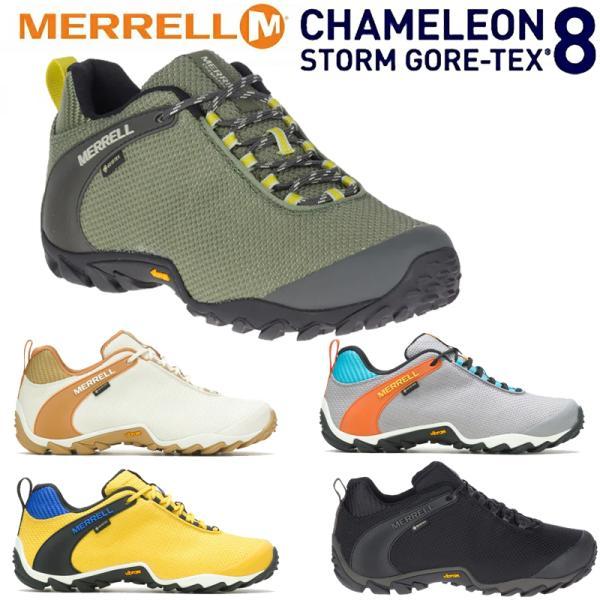 メレル カメレオン 8 ストーム ゴアテックス MERRELL CHAMELEON 8 STORM GORE-TEX M033671 M033675 M033103 M033669 M033677 M033679【送料無料】