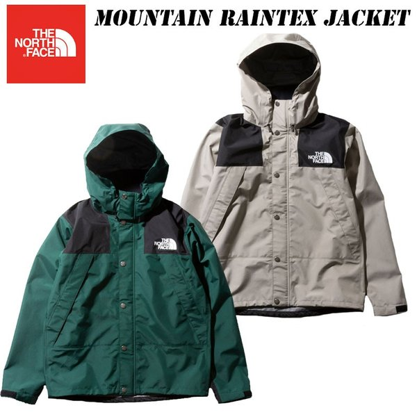 2019 春・夏限定カラー!  ザ・ノース・フェイス   マウンテンレインテックスジャケット(メンズ)NP11914   THE NORTH FACE Mountain Raintex Jacket sportsparadise