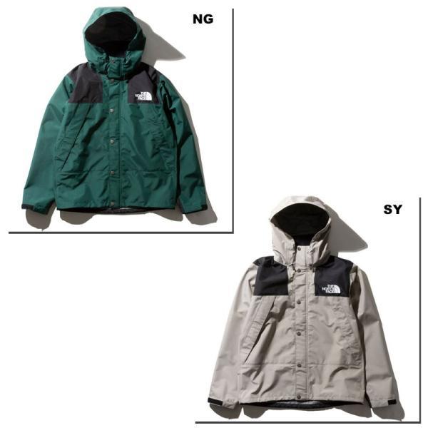 2019 春・夏限定カラー!  ザ・ノース・フェイス   マウンテンレインテックスジャケット(メンズ)NP11914   THE NORTH FACE Mountain Raintex Jacket sportsparadise 02