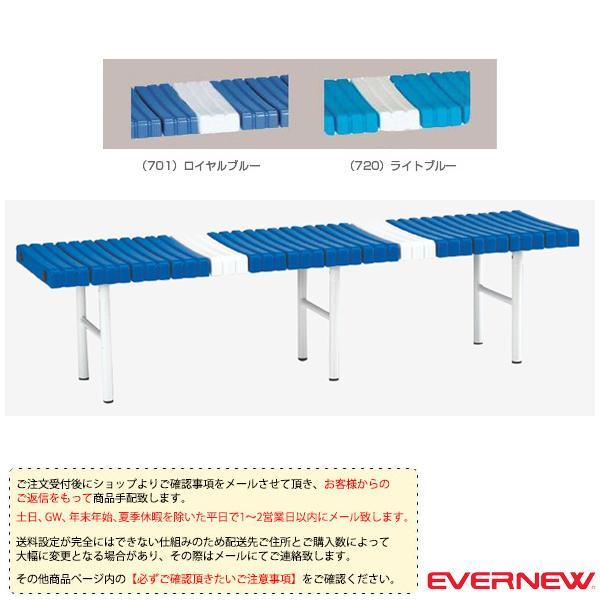エバニュー 運動場用品設備・備品  [送料別途]パークベンチスチール 150(EKA684)