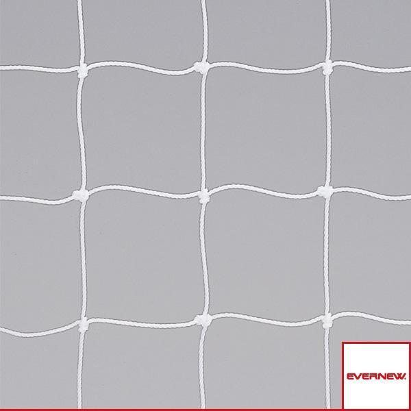 エバニュー ハンドボール設備・備品  ハンドゴールネット H109/検定・角目タイプ/フットサル兼用/2枚1組(EKE838)