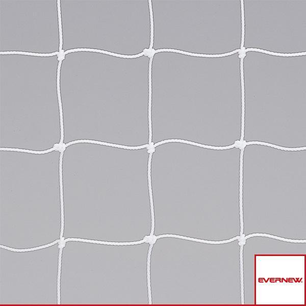 エバニュー ハンドボール設備・備品  ハンドゴールネット H110/検定・角目タイプ/フットサル兼用/2枚1組(EKE839)