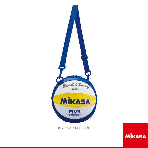 ミカサ ビーチバレーバッグ ボールバッグ/ビーチバレーボール1個入(BV1B)