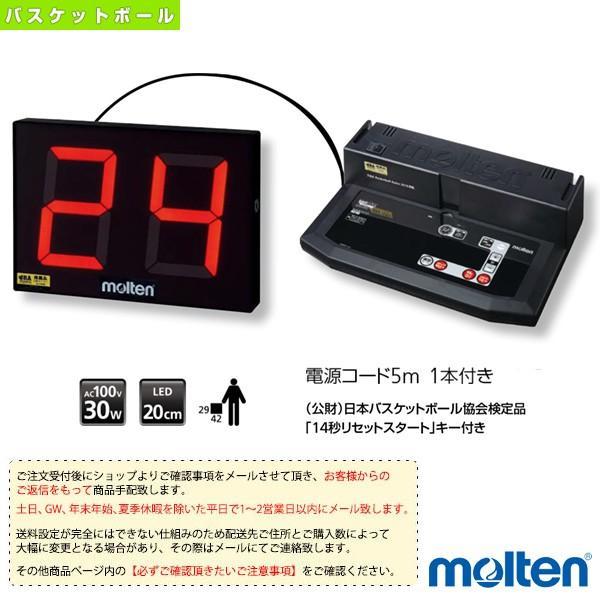 モルテン バスケットボール設備・備品  [送料お見積り]ショットクロック(UX0040)