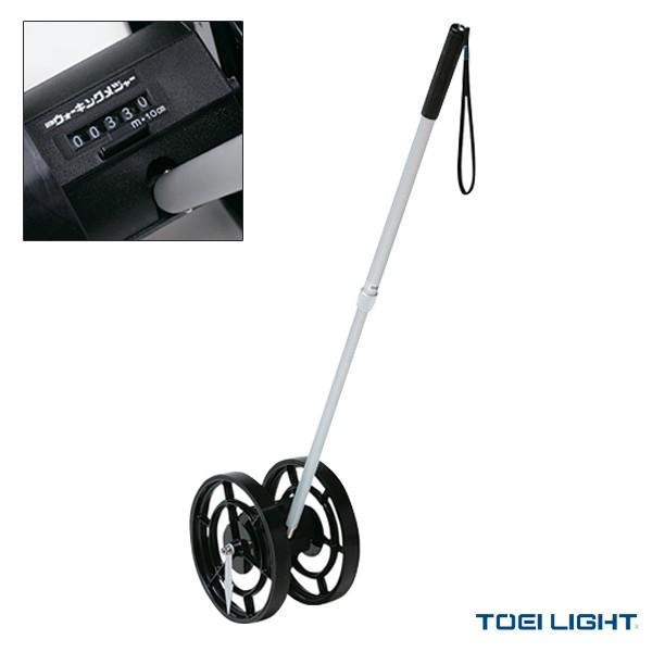 TOEI(トーエイ) オールスポーツ設備・備品  ウォーキングメジャーD(G-1376)