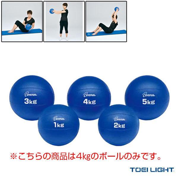 TOEI(トーエイ) フィットネストレーニング用品  メディシンボール4kg(H-7183)
