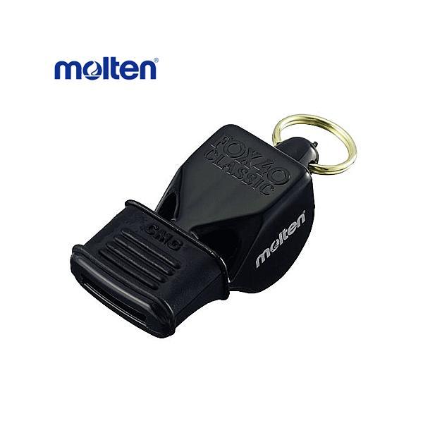モルテン molten ホイッスル 笛 フォックス40マウスグリップ バレー用品