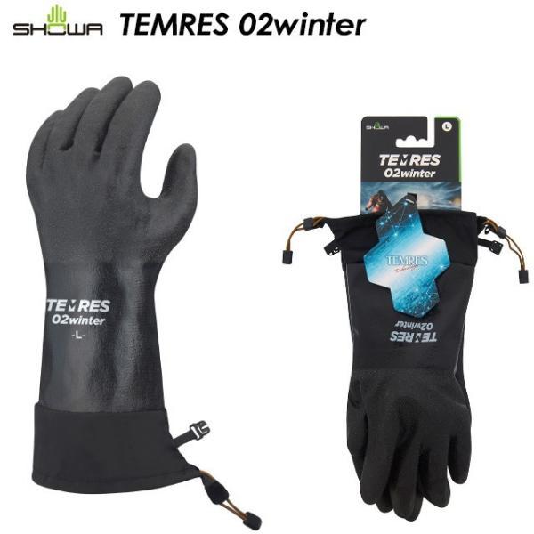 テムレス TEMRES 02winter|spray