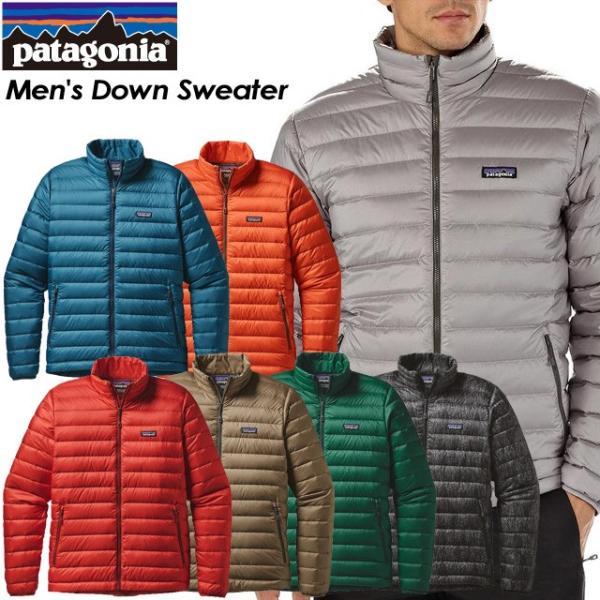 patagonia パタゴニア Men's Down Sweater メンズ ダウン セーター 84674|spray