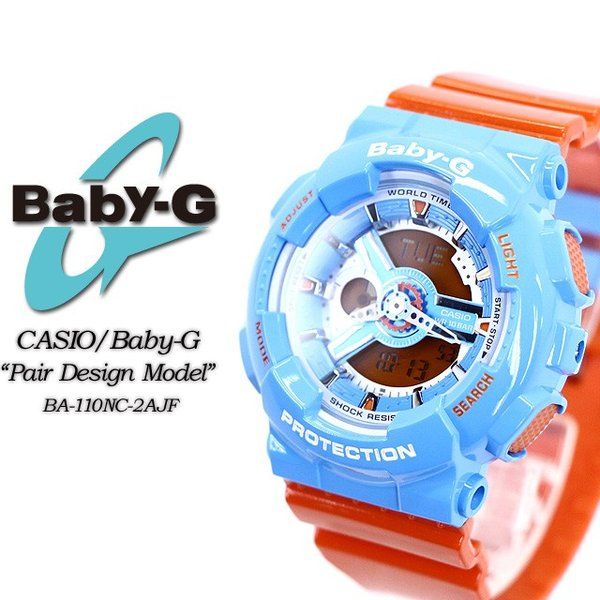 Baby-G ベビーG ペアデザインモデル  BA-110NC-2AJF G-SHOCK & BABY-G|spray