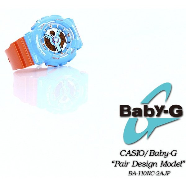 Baby-G ベビーG ペアデザインモデル  BA-110NC-2AJF G-SHOCK & BABY-G|spray|02