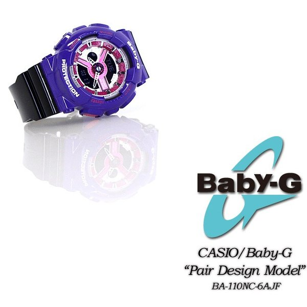 Baby-G ベビーG ペアデザインモデル  BA-110NC-6AJF G-SHOCK|spray|02