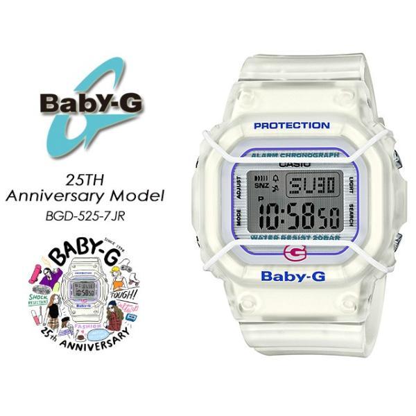 ベビーG Baby-G  BGD-525-7JR CASIO カシオ 腕時計 spray
