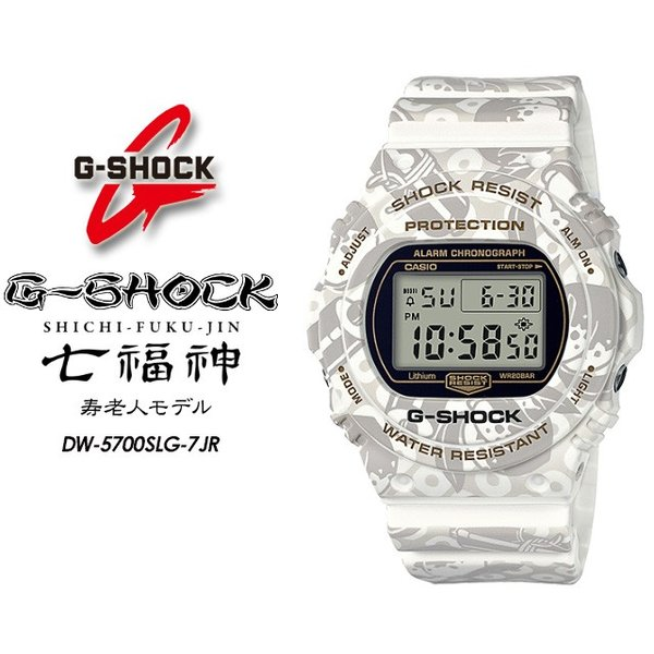 G-ショック Gショック DW-5700SLG-7JR CASIO G-SHOCK カシオ ジーショック 七福神 寿老人モデル|spray