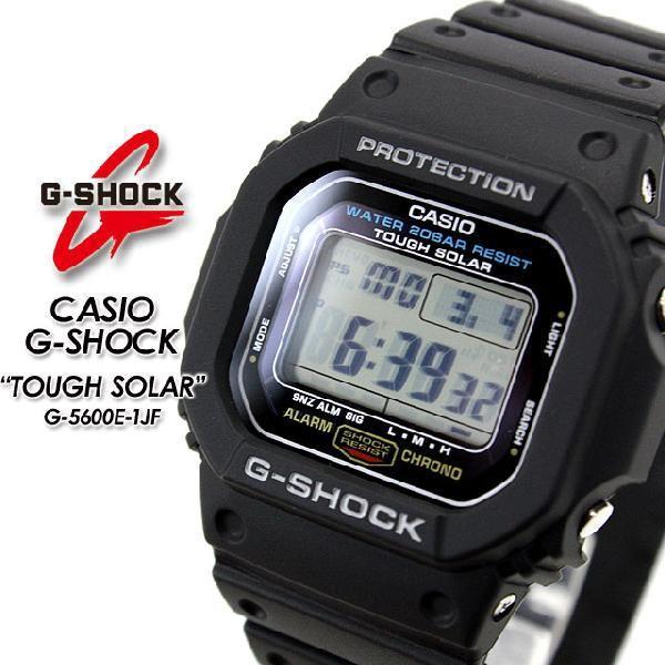 G-SHOCK Gショック タフソーラーモデル G-5600E-1JF|spray