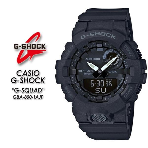 Gショック G-SHOCK GBA-800-1AJF ジー スクワッド G-SQUAD 腕時計|spray