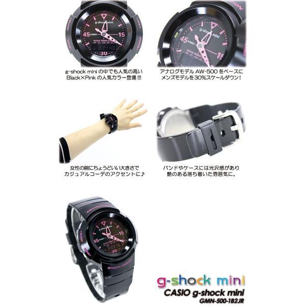 g-shock mini ジーショックミニ Gショック GMN-500-1B2JR black pink|spray|04