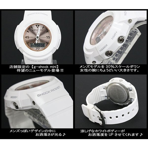 g-shock mini ジーショックミニ Gショック GMN-500-7B2JR White|spray|03