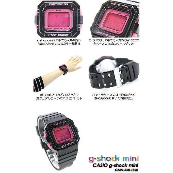Gショック G-SHOCK GMN-550-1BJR mini G-ショック ミニ black pink 腕時計|spray|05