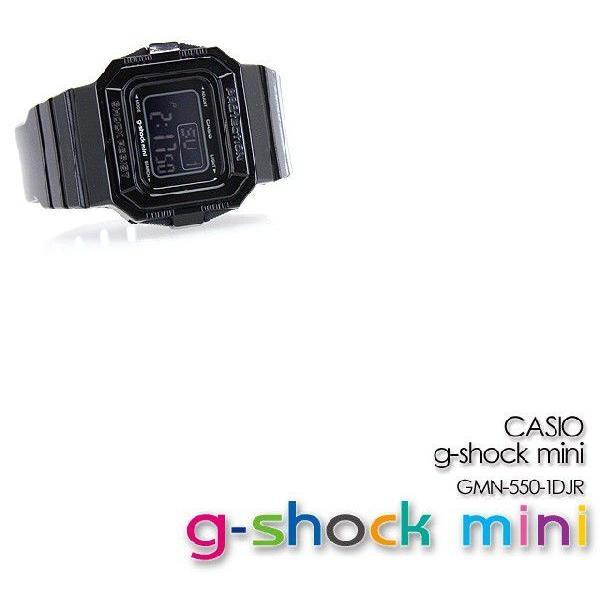 g-shock mini G-ショック ミニ GMN-550-1DJR spray 03