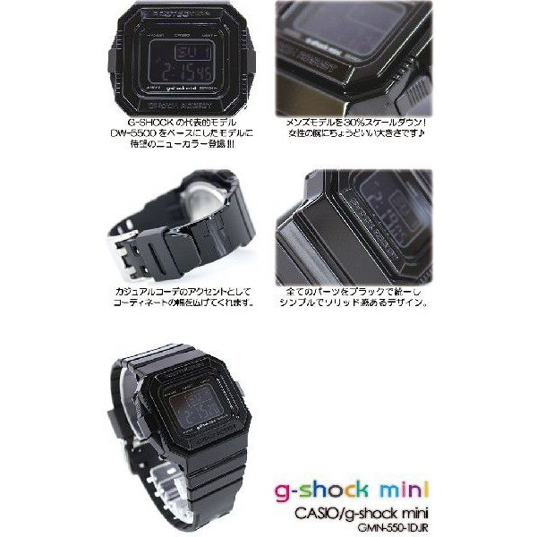 g-shock mini G-ショック ミニ GMN-550-1DJR spray 04