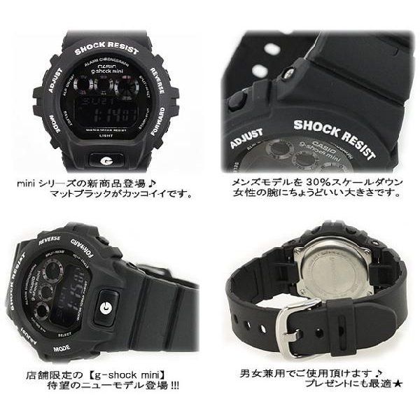 g-shock mini Gショック GMN-691-1AJF matte black|spray|03
