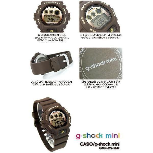 Gショック G-SHOCK GMN-692-5BJR  mini  brown 腕時計|spray|03