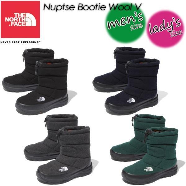 ノースフェイス メンズ レディース ブーツ THE NORTH FACE NF51978 ヌプシ ブーティー ウール 5  Nuptse Bootie Wool 5 spray