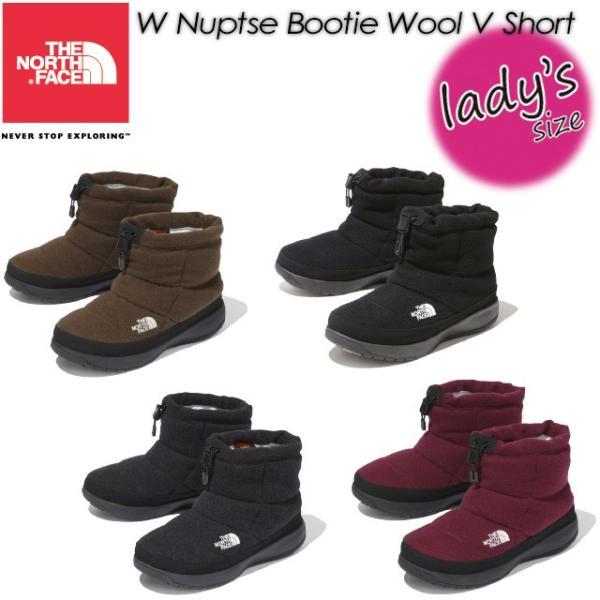 ノースフェイス ブーツ レディース THE NORTH FACE NFW51979  W ヌプシ ブーティー ウール 5 ショート W Nuptse Bootie Wool 5 Short|spray