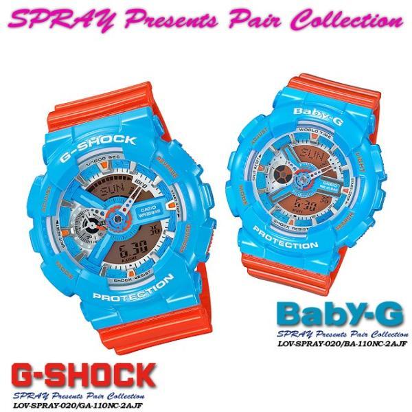 G-SHOCK Gショック スプレイ プレゼンツ ペア コレクション SPRAY-020 (GA-110NC-2AJF / BA-110NC-2AJF)|spray