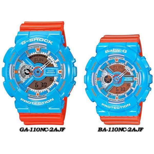 G-SHOCK Gショック スプレイ プレゼンツ ペア コレクション SPRAY-020 (GA-110NC-2AJF / BA-110NC-2AJF)|spray|02