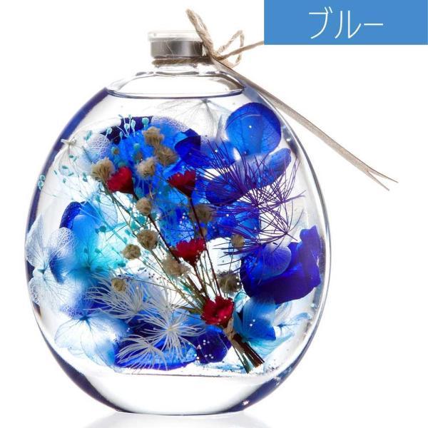 ハーバリウム(植物標本) 中瓶 /プリザーブドフラワー ドライフラワー  誕生日 プレゼント ギフト 結婚祝い 父の日|springch|18