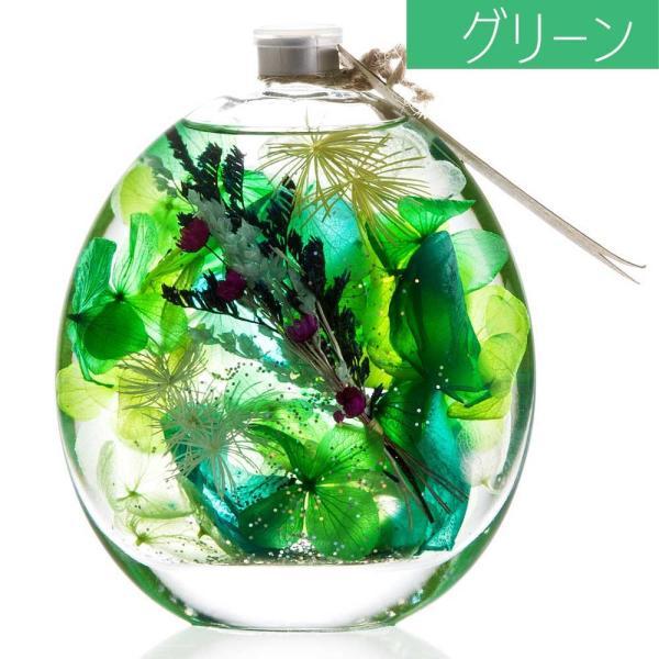 ハーバリウム(植物標本) 中瓶 /プリザーブドフラワー ドライフラワー  誕生日 プレゼント ギフト 結婚祝い 父の日|springch|20