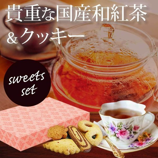 プチギフトセット 100年紅茶ティーバッグ×2+アップルチョコ