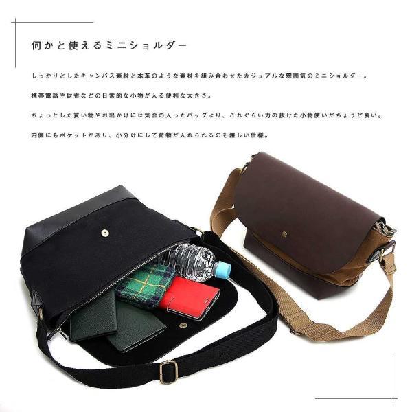 ショルダーバッグ メッセンジャーバッグ メンズ レザー 合皮 キャンバス 無地 鞄 カバン バッグ
