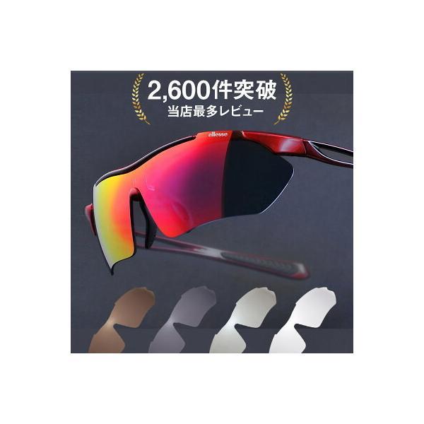 スポーツサングラス 偏光サングラス メンズ エレッセ UVカット ゴルフ ランニング スポーツ用サングラス ellesse ES-7001-H|sptry