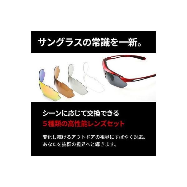 スポーツサングラス 偏光サングラス メンズ エレッセ UVカット ゴルフ ランニング スポーツ用サングラス ellesse ES-7001-H|sptry|02