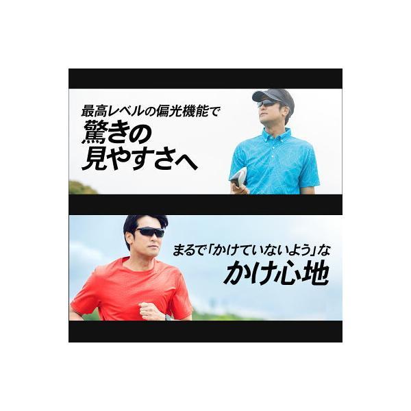 スポーツサングラス 偏光サングラス メンズ エレッセ UVカット ゴルフ ランニング スポーツ用サングラス ellesse ES-7001-H|sptry|11