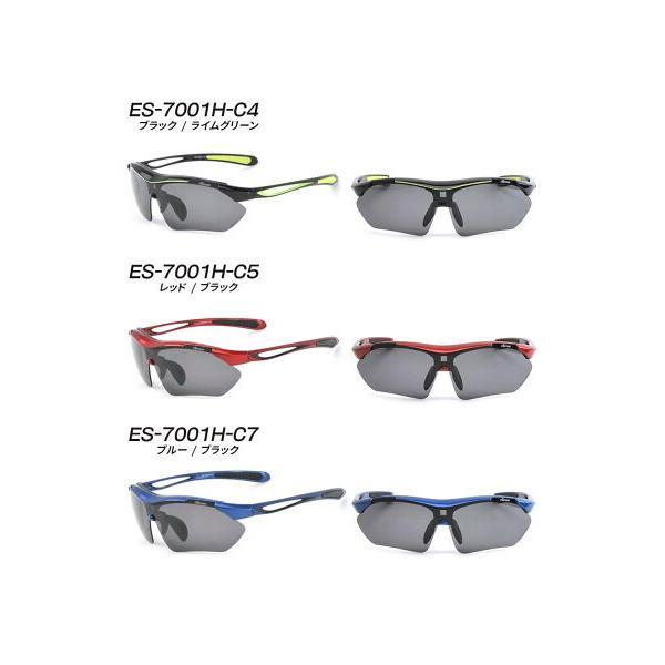 スポーツサングラス 偏光サングラス メンズ エレッセ UVカット ゴルフ ランニング スポーツ用サングラス ellesse ES-7001-H|sptry|12