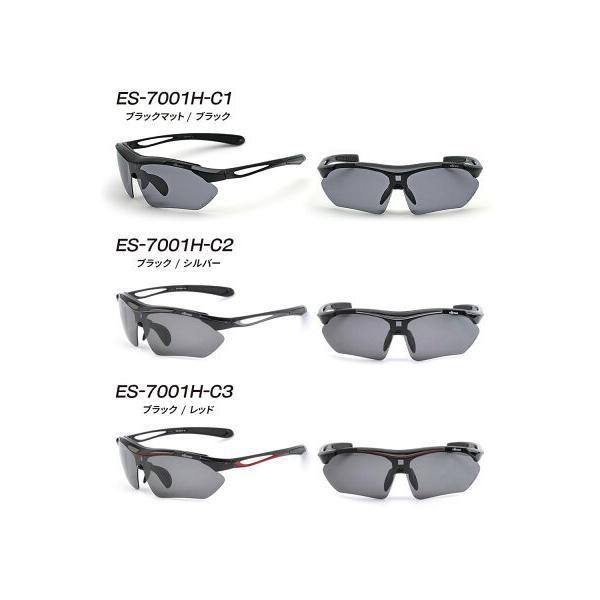 スポーツサングラス 偏光サングラス メンズ エレッセ UVカット ゴルフ ランニング スポーツ用サングラス ellesse ES-7001-H|sptry|13