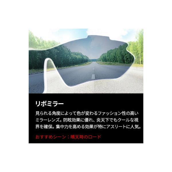 スポーツサングラス 偏光サングラス メンズ エレッセ UVカット ゴルフ ランニング スポーツ用サングラス ellesse ES-7001-H|sptry|06