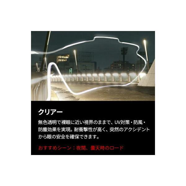 スポーツサングラス 偏光サングラス メンズ エレッセ UVカット ゴルフ ランニング スポーツ用サングラス ellesse ES-7001-H|sptry|07