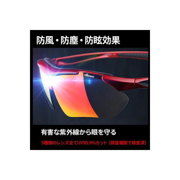 スポーツサングラス 偏光サングラス メンズ エレッセ UVカット ゴルフ ランニング スポーツ用サングラス ellesse ES-7001-H|sptry|09