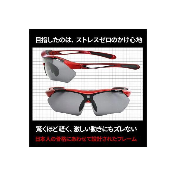 スポーツサングラス 偏光サングラス メンズ エレッセ UVカット ゴルフ ランニング スポーツ用サングラス ellesse ES-7001-H|sptry|10