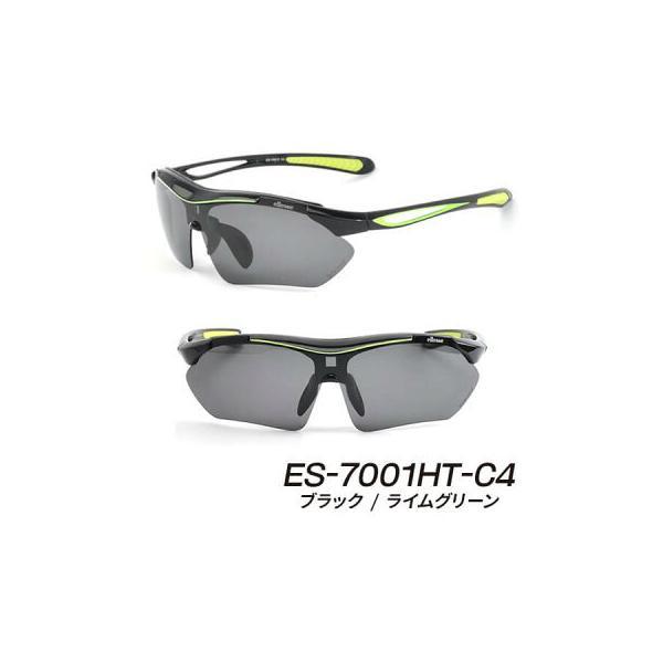 サングラス メンズ 調光サングラス 偏光 調光 エレッセ 調光偏光サングラス UVカット ゴルフ用サングラス ランニング 野球|sptry|10