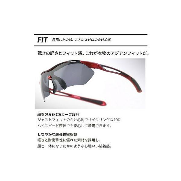サングラス メンズ 調光サングラス 偏光 調光 エレッセ 調光偏光サングラス UVカット ゴルフ用サングラス ランニング 野球|sptry|15