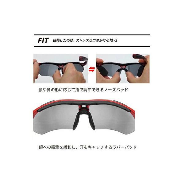 サングラス メンズ 調光サングラス 偏光 調光 エレッセ 調光偏光サングラス UVカット ゴルフ用サングラス ランニング 野球|sptry|16